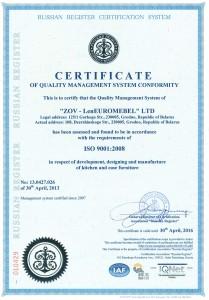 Kvaliteedi Setrifikaat | Сертификат качества